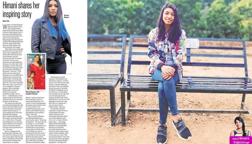 Himani Kapoor, inspiring